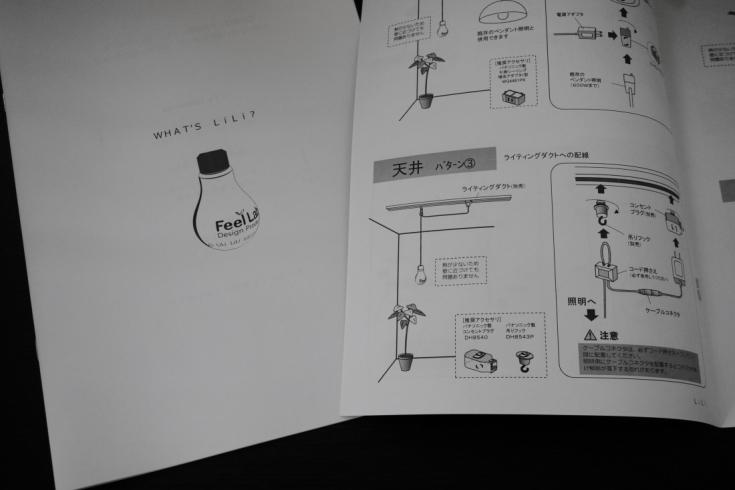 取扱い説明書。様々な使い方を分かりやすく図解しています。